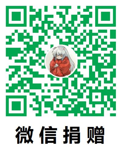 LooyeaGee 微信支付